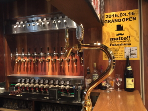 CRAFT BEER HOUSE molto(モルト)